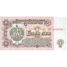 P 93 Bulgaria 1 Lev Year 1974