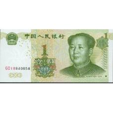 P 895 China 1 Yuan Year 1999