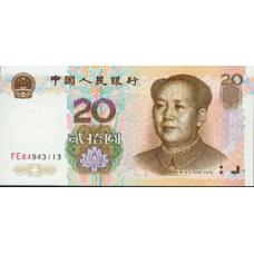 P 899 China 20 Jiao Year 1999