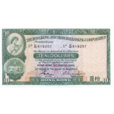 P182j Hong Kong 10 Dollars year 1983