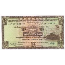 P181f Hong Kong 5 Dollars year 1975