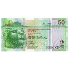 P208 Hong Kong 50 Dollars Year 2007