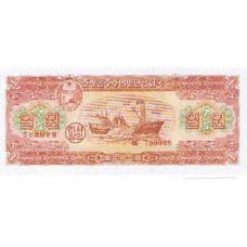 P13 Korea North 1 Won Year 1959