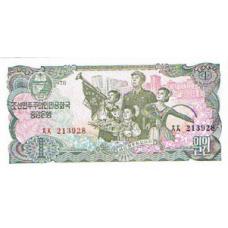 P18a  Korea North 1 Won Year 1978